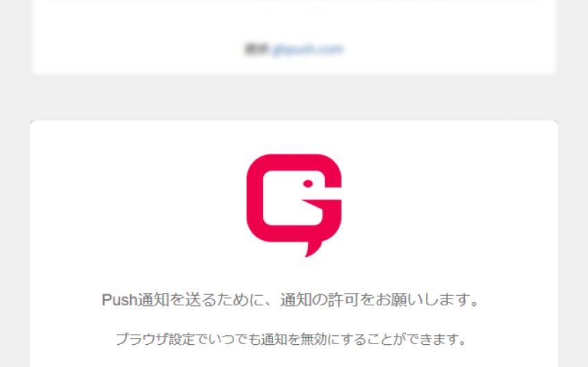 gbp-teaser_3step_p2